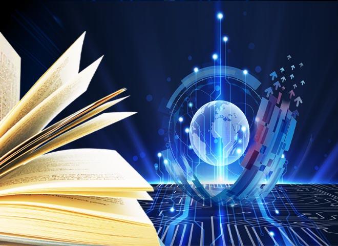 全球创新产权保护培训
