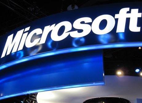 微软创新发展案例